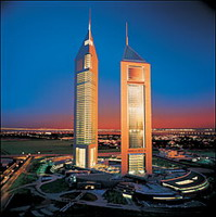emirates towers 5*