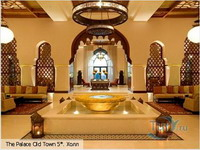 описание отеля the palace the old town 5*